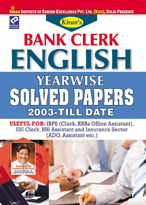 payroll clerk exam study guide