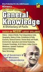 Kiran prakashan computer books in hindi pdf free download