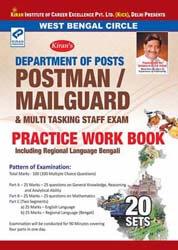 Book For Postman Exam