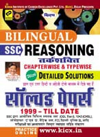 Kiran publication reasoning book