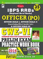 ibps rrb officer po kiran publication |  Vi Preliminary Exam Practice Work Book (With Scratch Card) English 1937