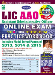 kiran lic aao book | Lic Aao (Assistant Administrative Officer) Online Exam Guide Cum Practice Work Book (With Cd) English |  1548