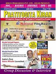 Pratiyogita Kiran Yearly subscription plan hindi