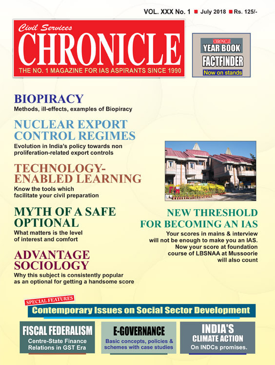 Civil services chronicle civil services chronicle magazine latest civil services chronicle fandeluxe Image collections
