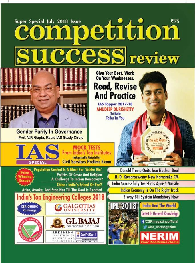 Competition Success Review June Free PDF Download