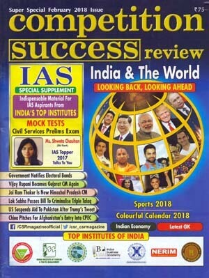 competition success review magazine pdf