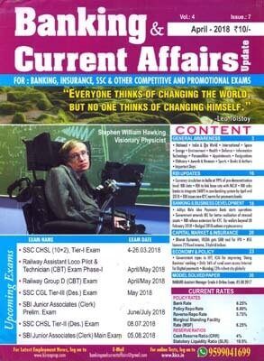 Banking current affairs magazine-banking and current affairs-