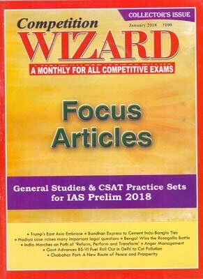 Competition wizard wizard magazine competition wizard buy competition wizard fandeluxe Choice Image