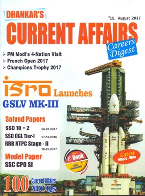 arihant current affairs magazine pdf