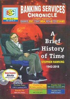 Ibps Chronicle Magazine Pdf