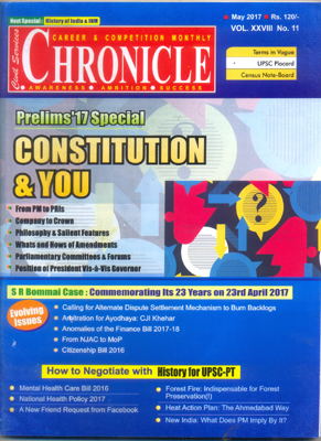 Civil services chronicle civil services chronicle for Online magazine subscription services