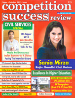 competition success review magazine essays Competition success review current affairs march-2018 magazine सभी one –  day exam को ध्यान में रख कर  csr essay contests.