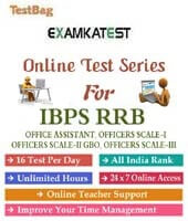 Ibps rrb online practice test-latest pattern-subscribe now--